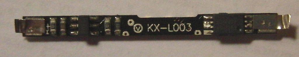 Li-Ion аккумулятор мобильного