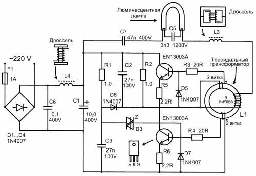Трансформатор для сварочного полуавтомата, расчет, намотка ...