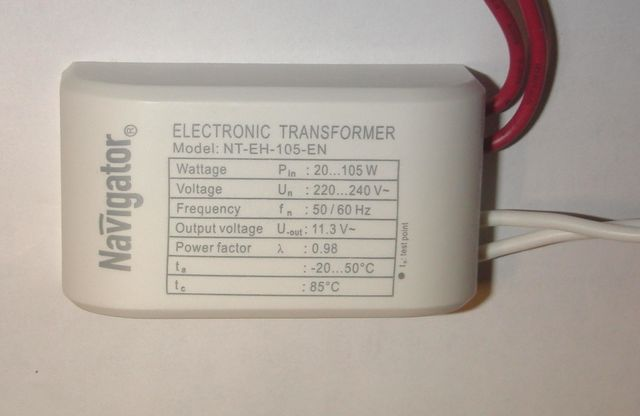 Электронный трансформатор для