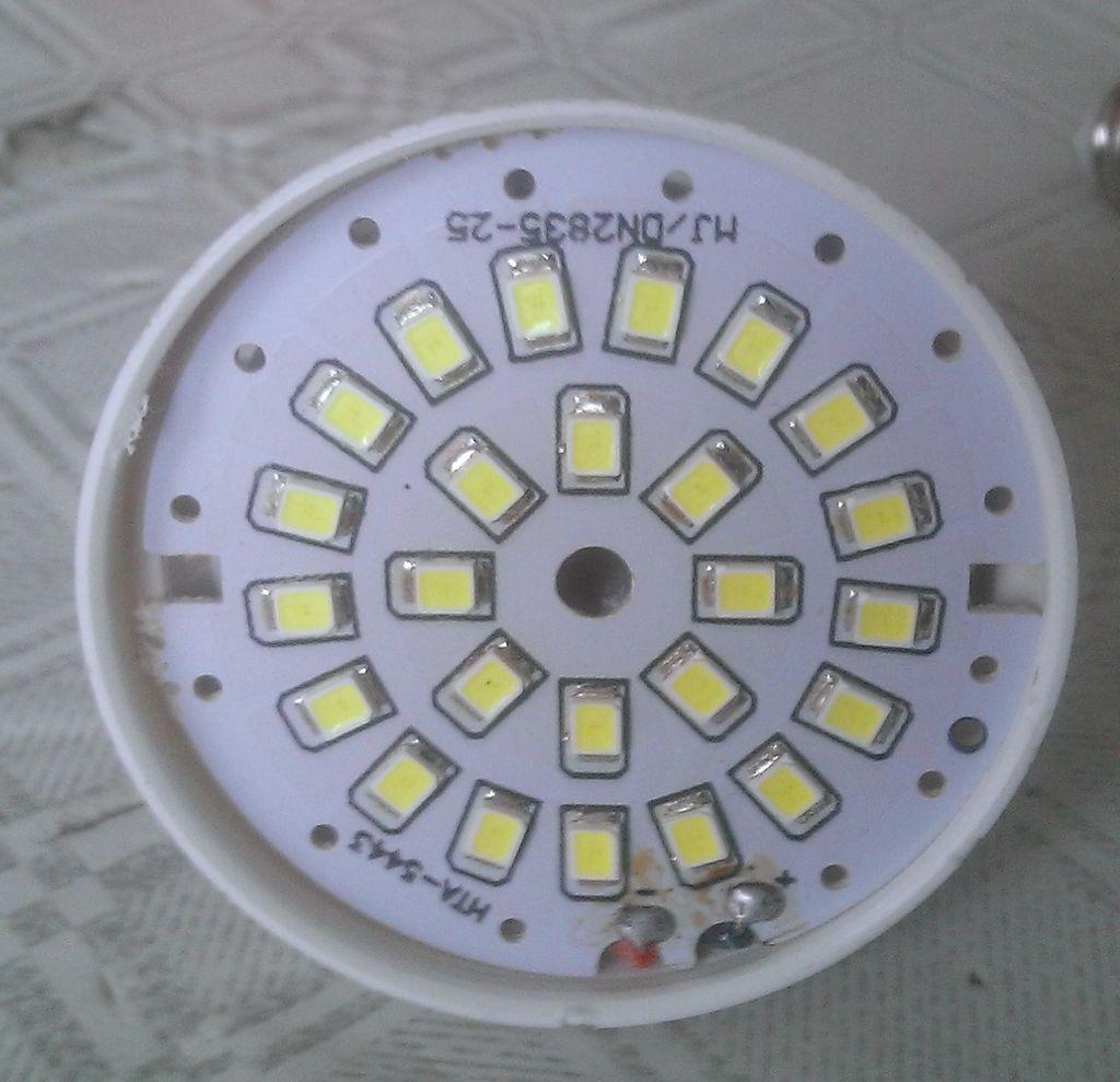 Светодиодная лампа со снятым рассеивателем