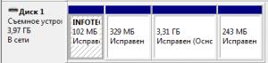 2014-06-28 17-07-30 Управление компьютером