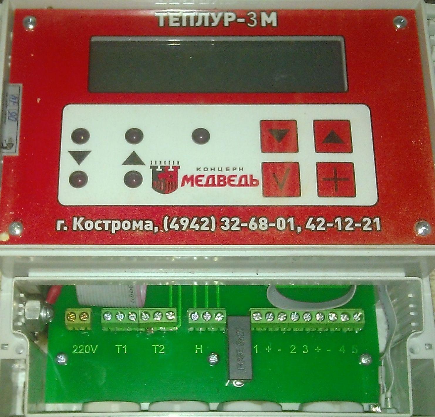 Теплур-3М - внешний вид