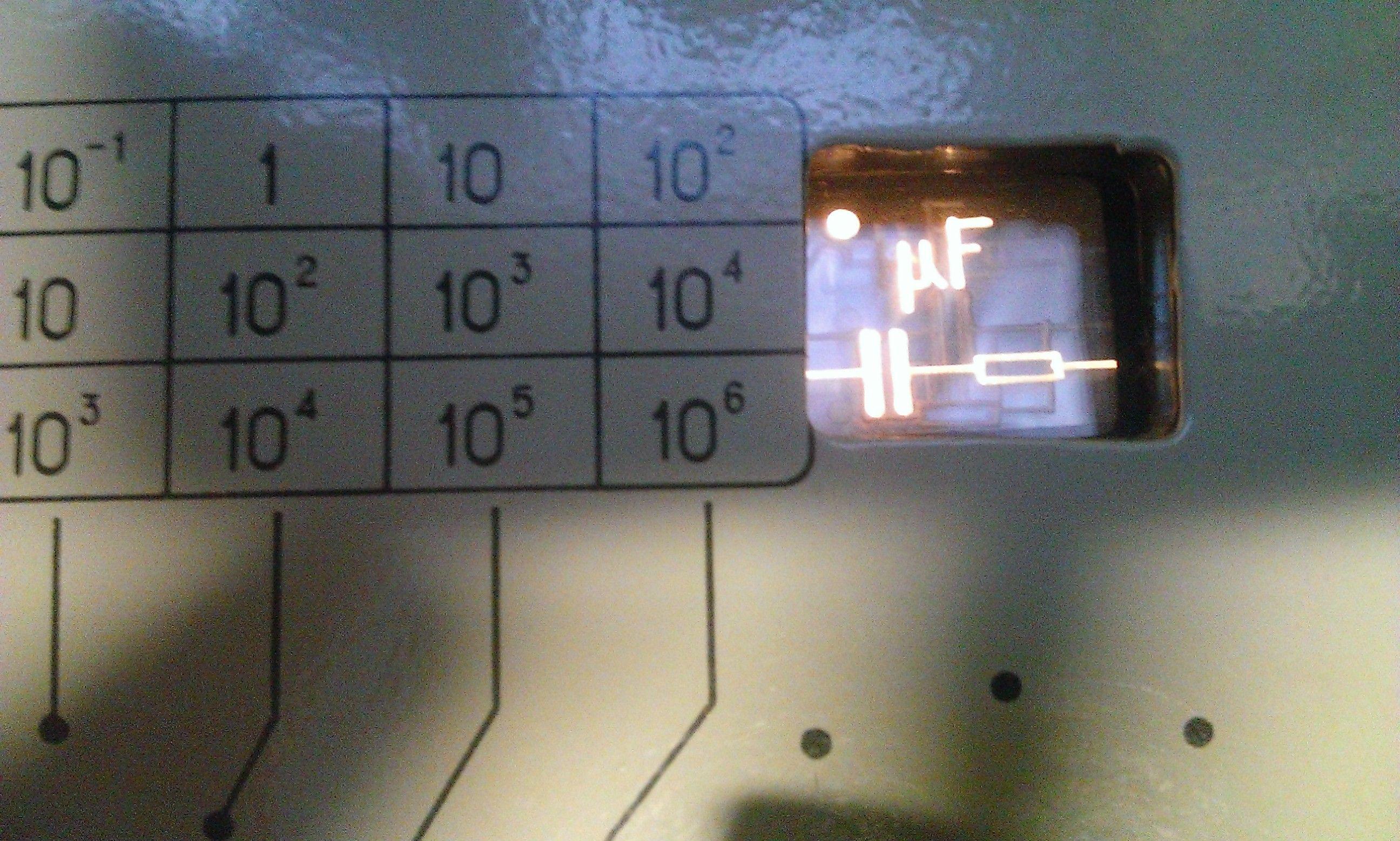 Р577 - индикация режима измерения