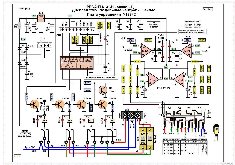Схема АСН-5000/1-Ц