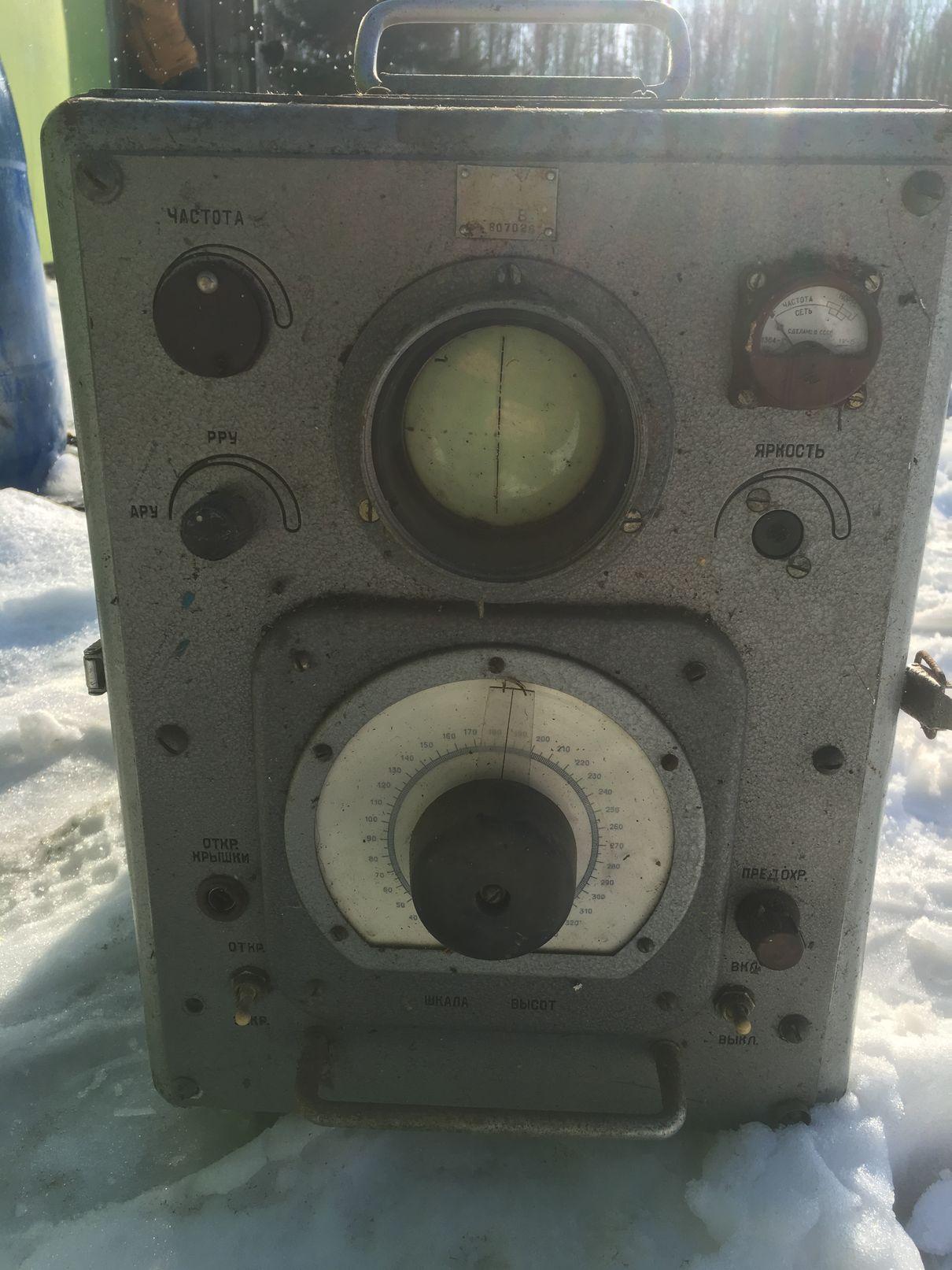 ИВО-1, Передняя панель