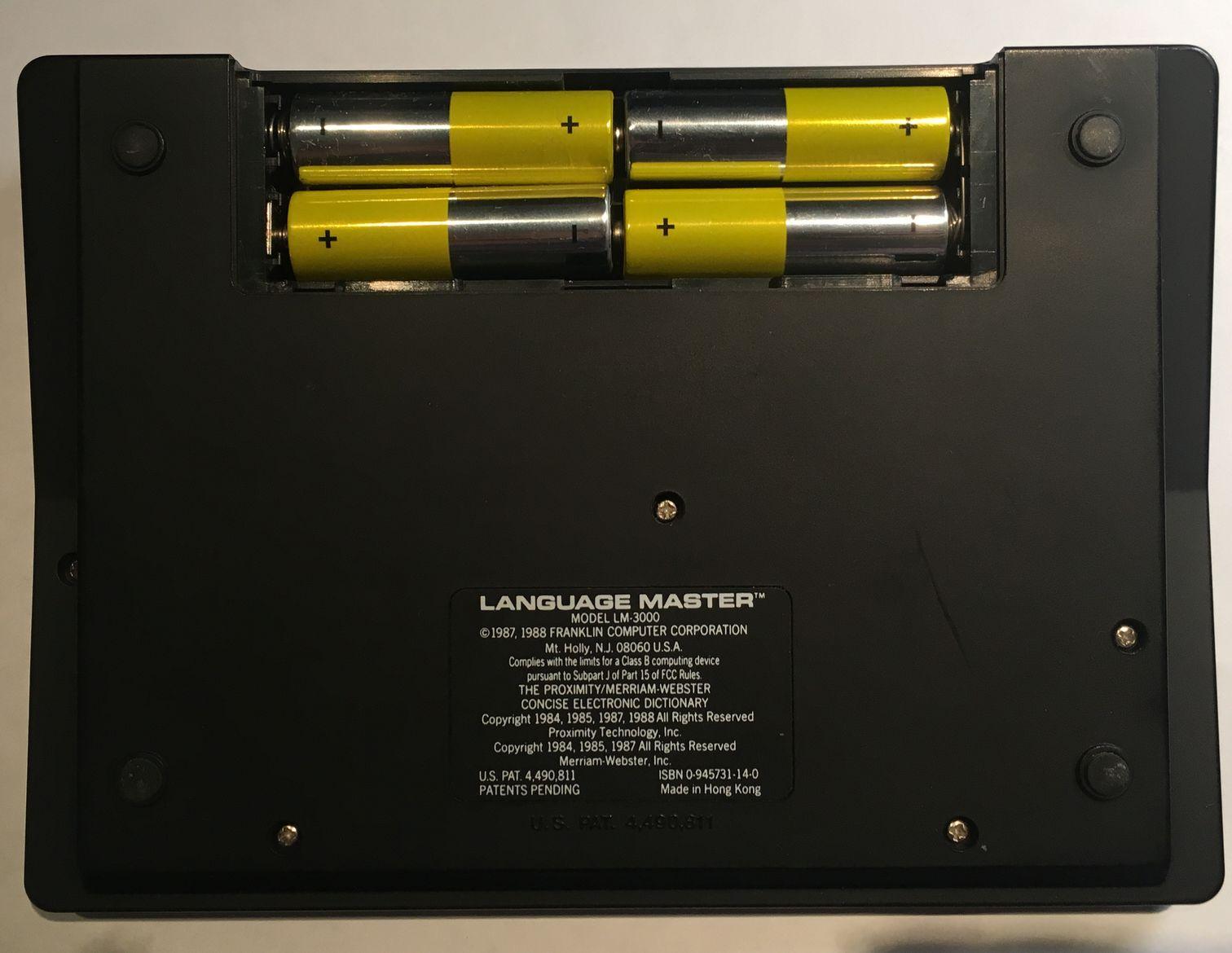 Language Master 3000, батарейный отсек