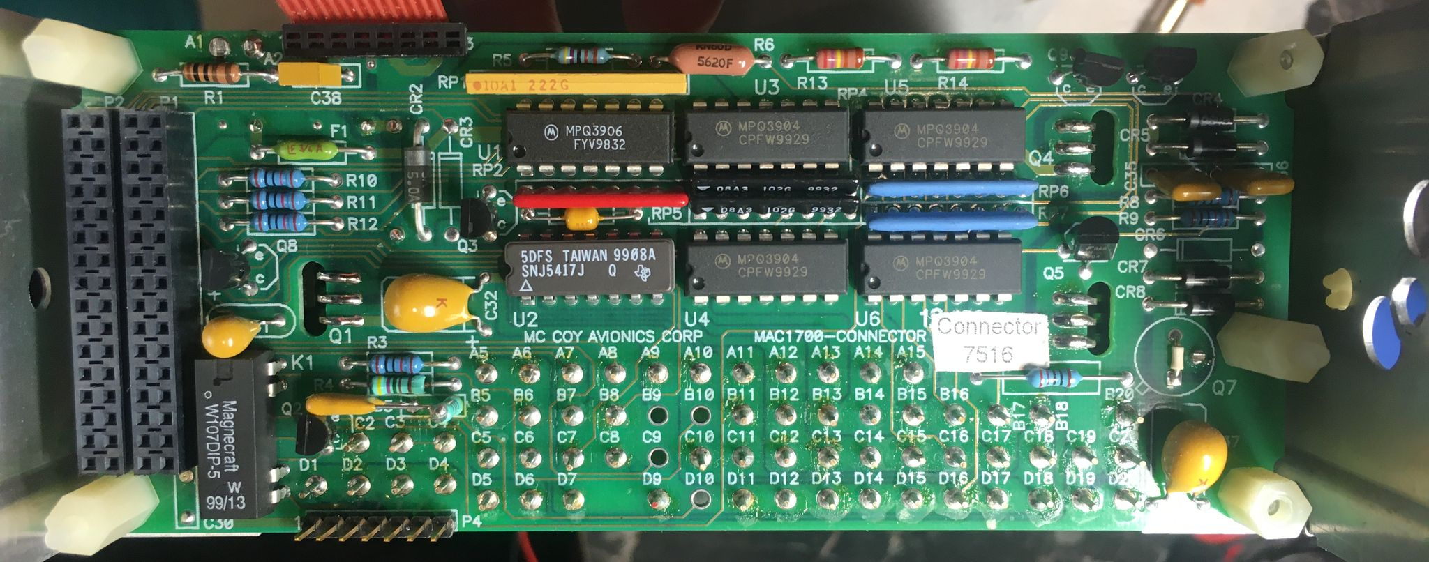 MAC1700 задняя плата с проходными конденсаторами